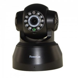 Wireless-Network-IP-Camera-Indoor-Wifi-HD-Dual-Audio-P2P-Rotate-IR-Night-Vision-251432231845-2-500x500